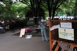 封鎖された宮下公園,撮影する渋谷区職員