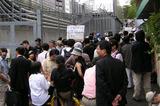 宮下公園封鎖・強制排除に抗議