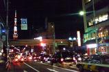 夜の飯倉片町交差点
