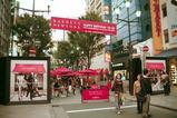 新宿のオープンカフェ