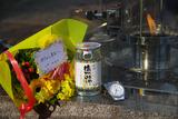 東日本大震災から7年の3月11日、津波到達の頃にあわせて