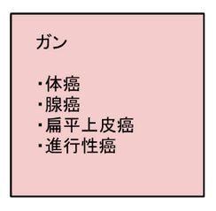 2015_1005_02