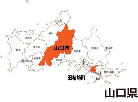 001_地図