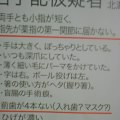 pic_0000.jpg