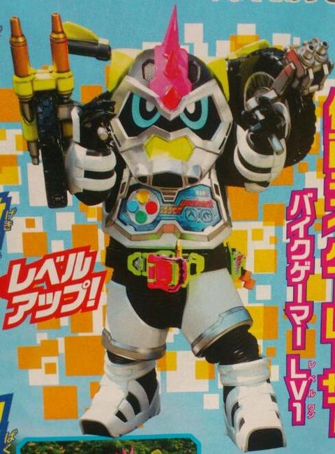 仮面ライダーレーザー バイクゲーマーLV1