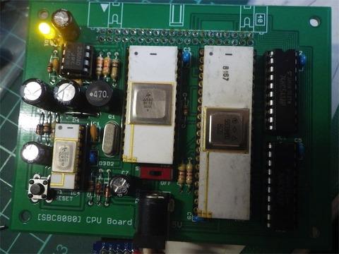 2019SBC8080-1