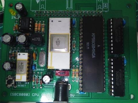 2019SBC8080-2