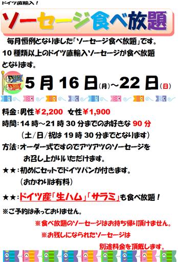 twitter��5�������2016-5