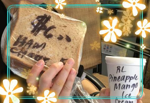 高橋果実店サンドイッチ写真