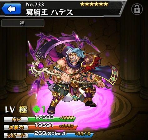hadesu003