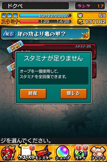 20141031222910