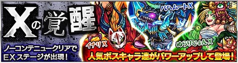 2014-0820-MS-news-n-1