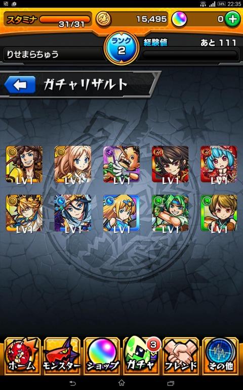 b271d6a2.jpg