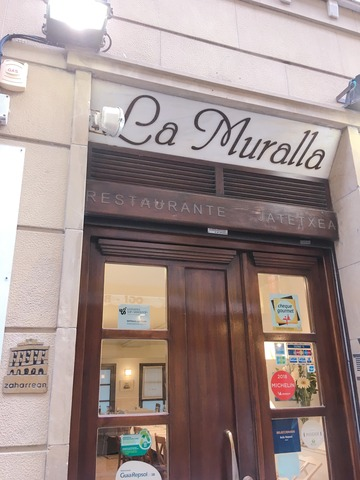 サンセバスチャン レストラン