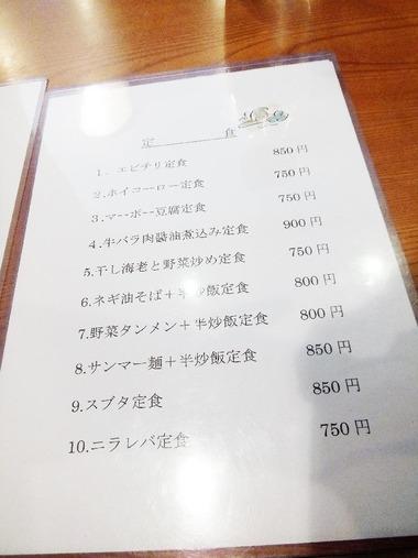 DSCF9045