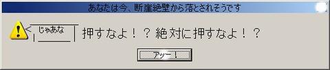 20130123_330