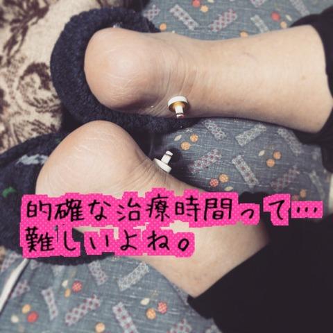 IMG_4858