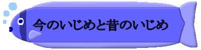 logo11111112