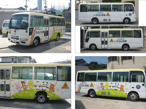 カーマーキング施工例バス1