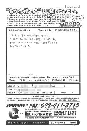20141029F56MINI