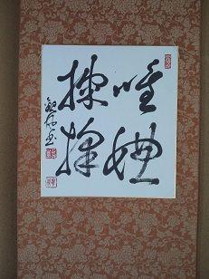 20170702_kouwa2