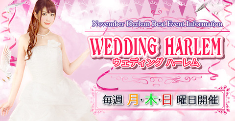 wedding_mailmagazine