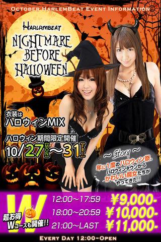 eventpage_halloween