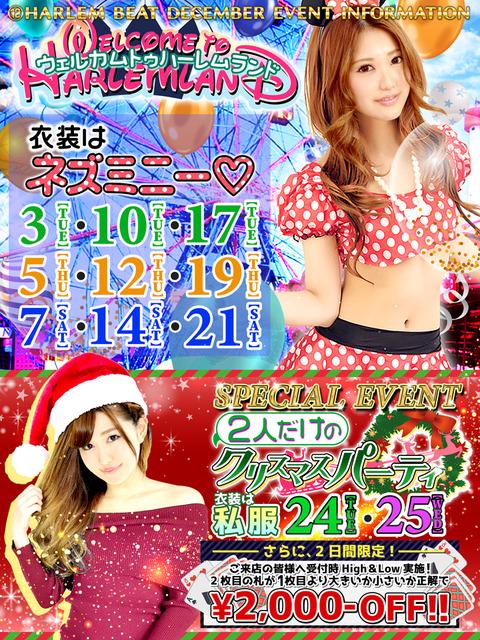kuchikomi_720960