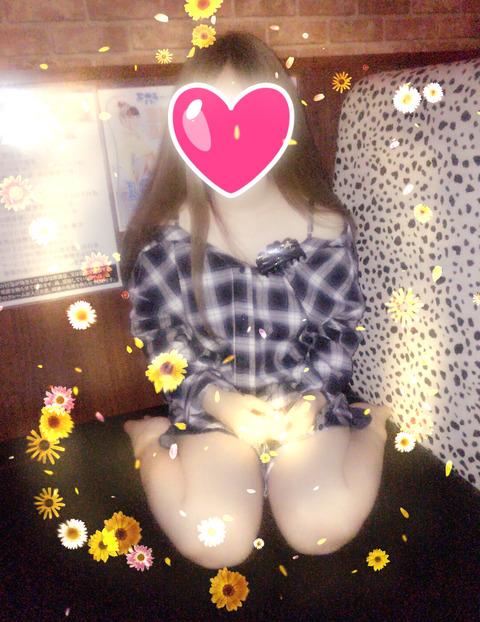 IMG_4555