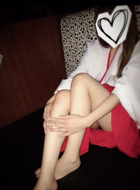IMG_7152