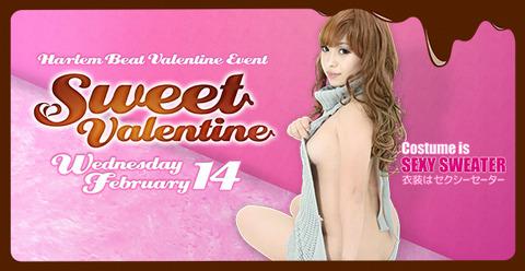 hb_valentine_mailmagazine