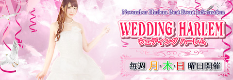 wedding_slider