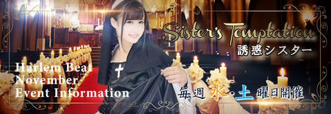 sister_slider
