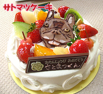 サトマツケーキ