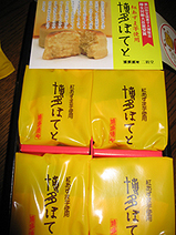 博多ポテト