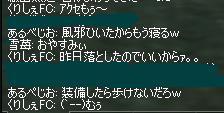 ぱぱぁ〜ん3