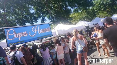 ハワイ KCC ファーマーズマーケット 4