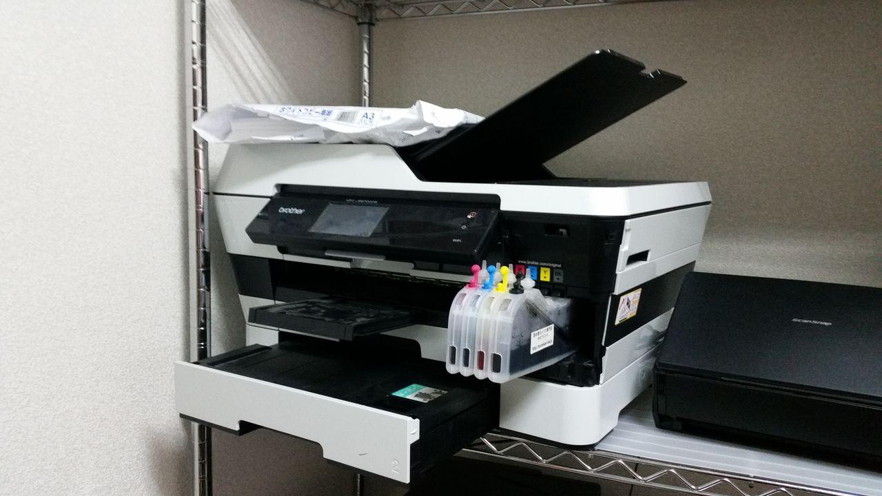カラーレーザー複合機