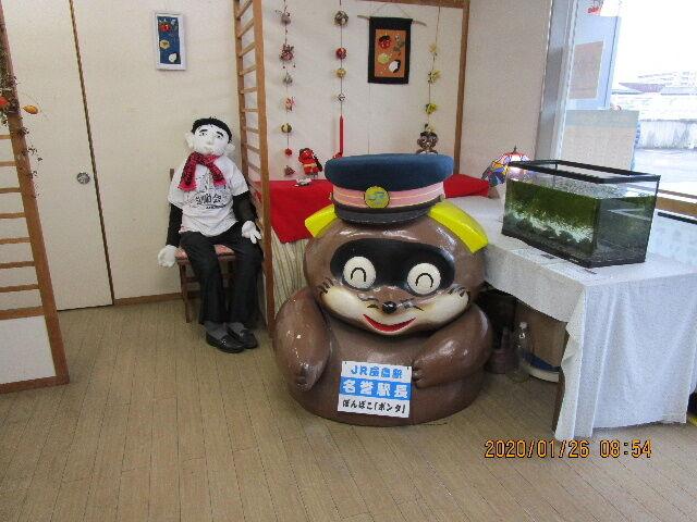 IMG_1515屋島駅