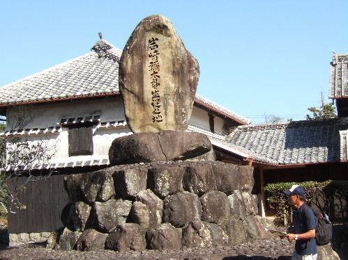 2007-9土佐03