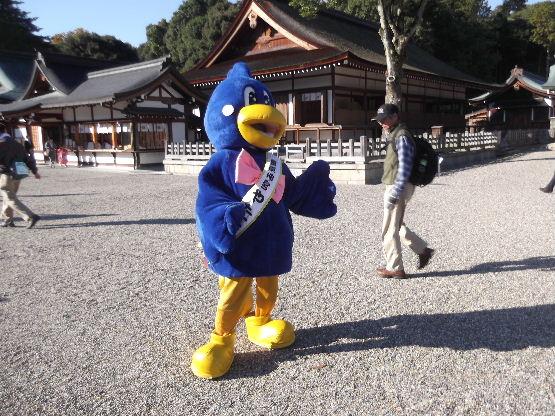 2013-橿原神宮のマスコットキャラクター「やたくん」