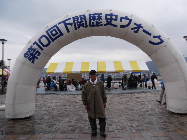 2012-11下関09