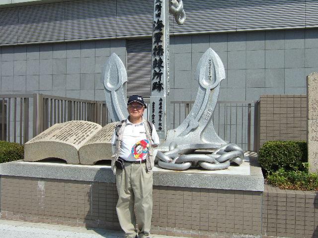 港神戸aab24e2