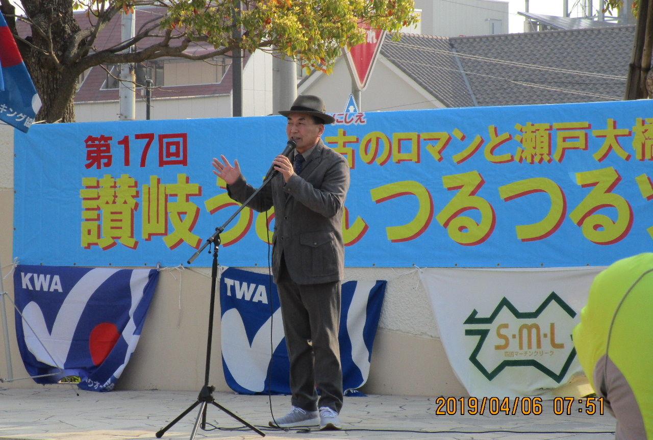 綾坂出市長f83e873c