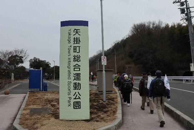 21-総合運動公園JPG