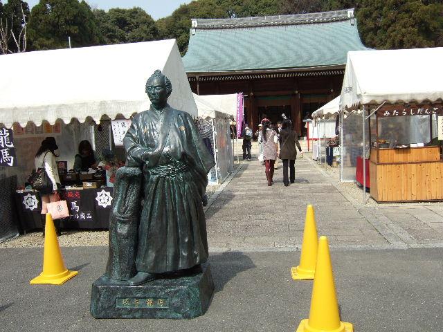 2010京都-護国神社の龍馬