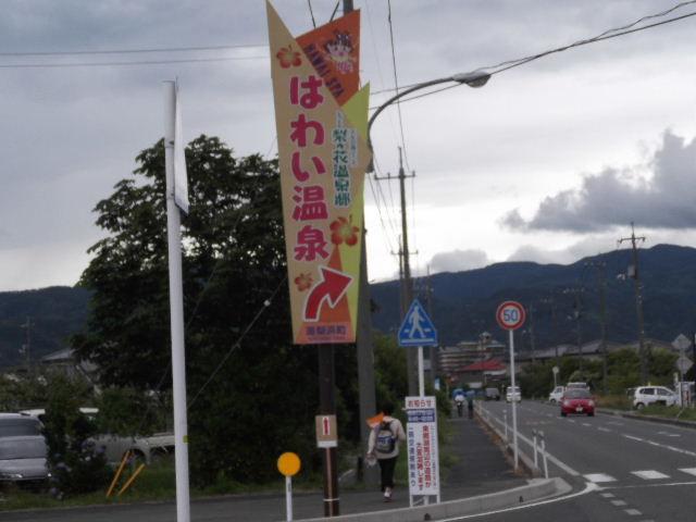 2012-未来-ハワイ温泉