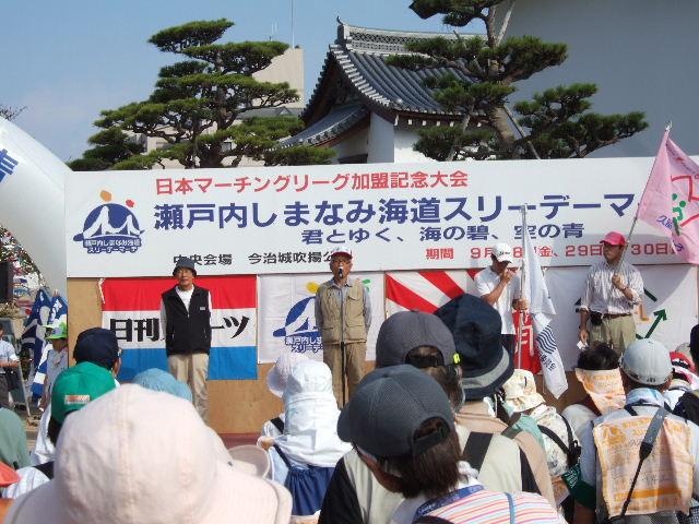 2007-9しまなみ3