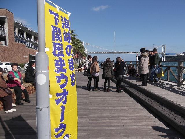 2012-唐戸市場付近の海岸の道