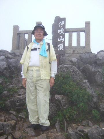 2010-伊吹山山頂